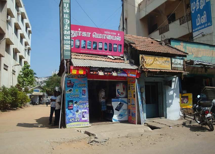 Tirupur-019083759